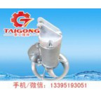 潜水搅拌机0.37kw 高速搅拌器 污水搅拌机