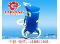 潜水搅拌机1.5kw 污泥搅拌机 混合搅拌机