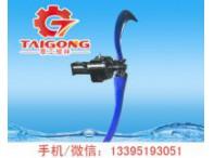 低速潜水搅拌机 QJB7.5/4-2500/2-35