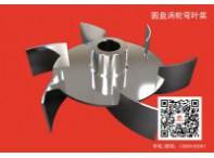 圆盘涡轮弯叶桨