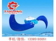 低速搅拌机 QJB4/4-1800/2-35